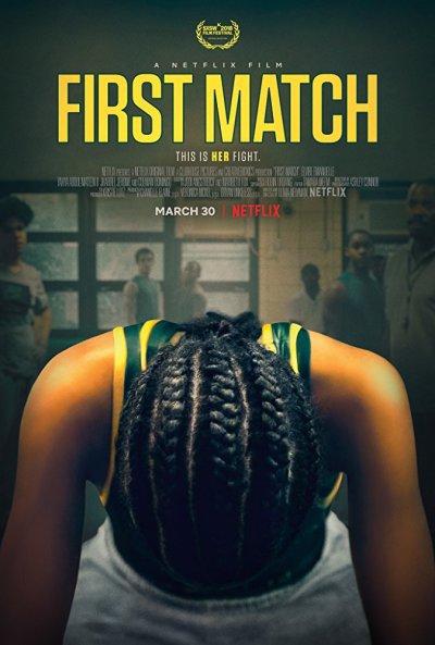 First Match.jpg