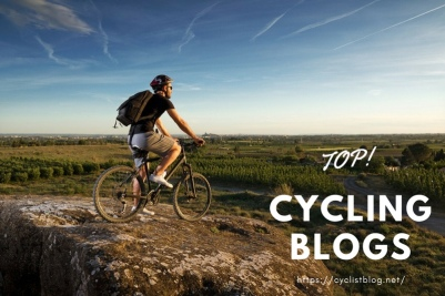 top cycling blogs